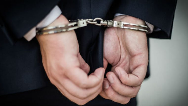Insider Trading Penalties | Punishment and Jail Time for Illegal Insider Trading