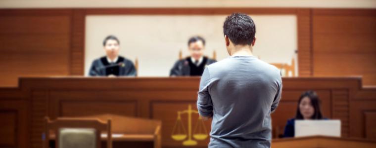 texas felony lawyer